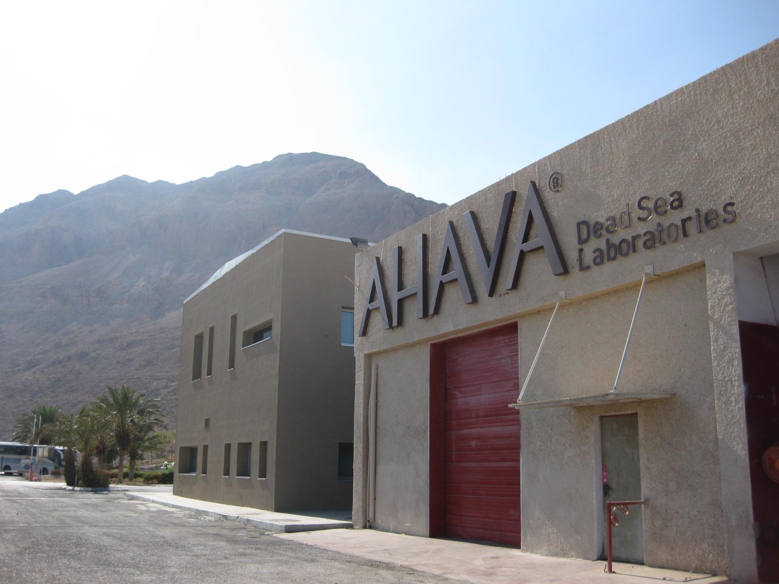 Ahava dead sea cosmetics factory.