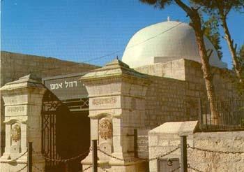 Gush Etzion Sites to Enrich 3 Gush Etzion Sites to Enrich, Enlighten & Delight You