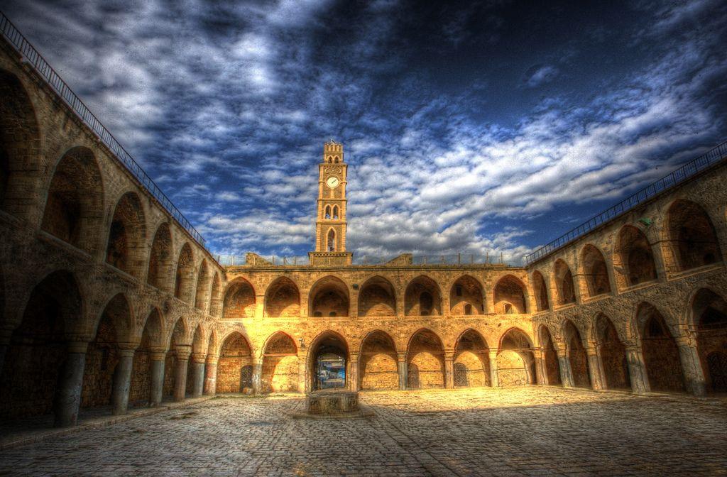 Acco Prison Acco, Acre, the Crusader City