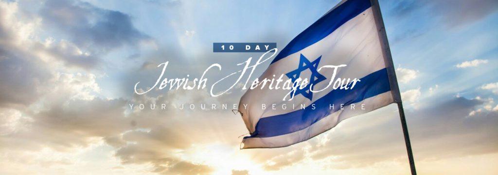 10 Day Jewish Heritage Israel Tours 2019 2020 Group Tours